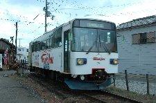 日本で一番距離の短い民鉄です。