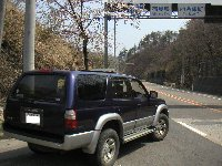 新潟県から福島県への峠は、意外と越えやすいことが多いです。