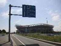 うちが通った日は丁度試合開催日。スタジアム周辺にはユニを身にまとった沢山のファンが。