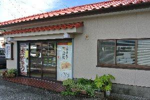 野市町の国道バイパス沿いにお店はありました。