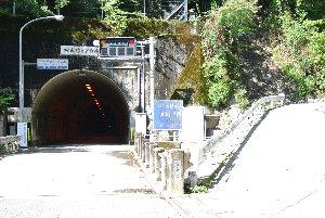 右手に延びる道は旧道だと思っていたが、帰宅後にトンネル完成前には登山道しか無かったことを知る。