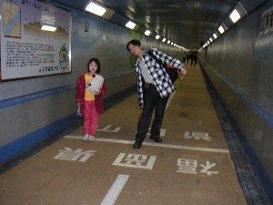 関門人道トンネルをジョギングする人も多く見かけました。