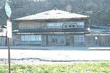 建物前にあるバス停留所も、そのものずばり「鰊御殿」停留所。
