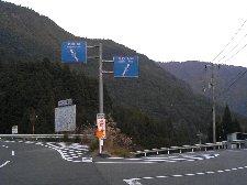 R169も凄い道です。100番台国道になっても安心できない。