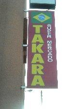 最初は店内に入って良いか戸惑うほど。店内にいる人は全てブラジルの方でした。