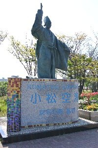 安宅の関をモチーフにした銅像が空港入口に立っている。