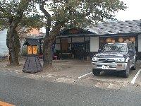 秋田市内にも支店があります。