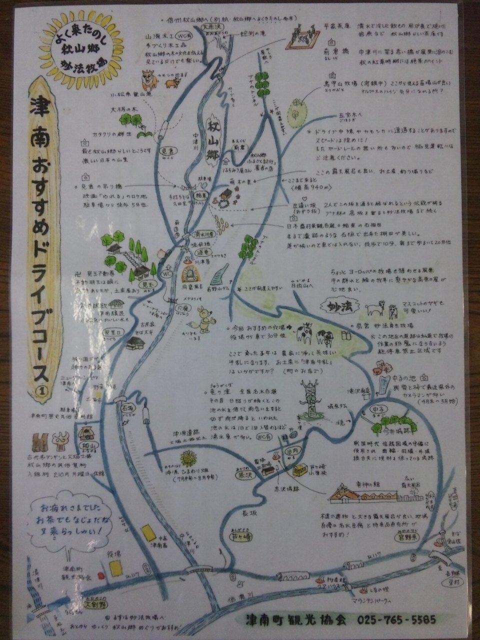 こういった手書きの案内地図、地元の人が薦めている感じが前面に出ている感じで大好きです。