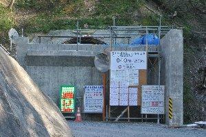 徳山ダム経由で福井へ向かえる日を心待ちにしています。