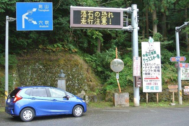 徳島に来るときはいつも雨だなぁ...(泣)