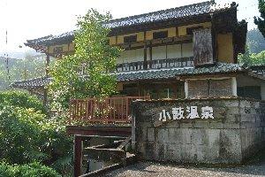 大正時代に作られた木造建築がいまなお現役で使われている山間の一軒宿である。