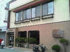 町の洋食文化を支えてきた由緒あるお店です。