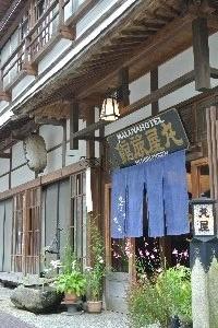 「日本秘湯を守る会」に登録された宿である。